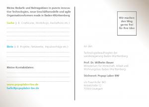 Foto von Beteiligungspostkarte Vorderseite - in groß öffnen